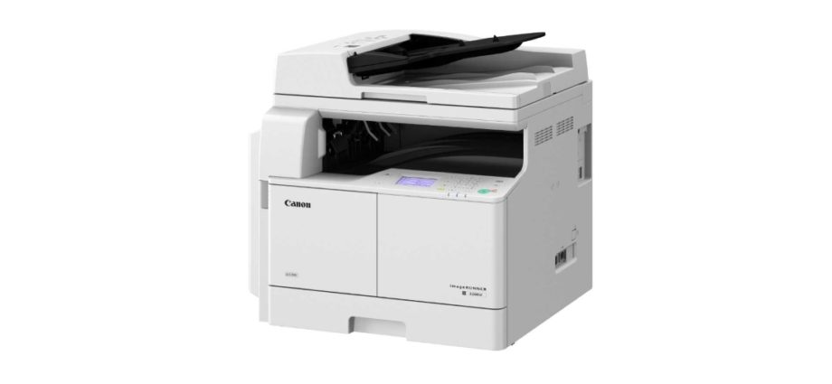 imageRUNNER ADVANCE 500 II